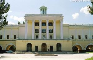 Donetsk trauma hospital