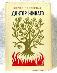 Dr. Zhivago book
