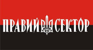 Right Sector insignia